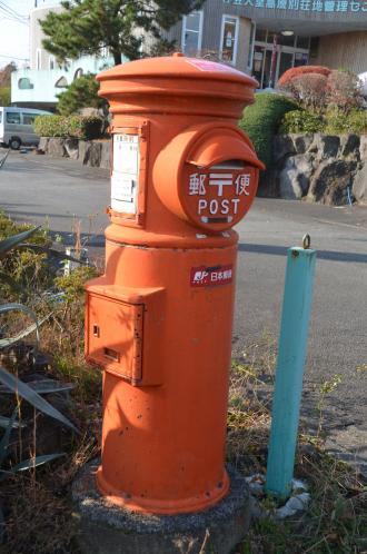 0131204丸ポスト伊東04
