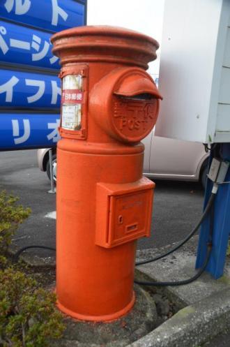 0131204丸ポスト伊東28