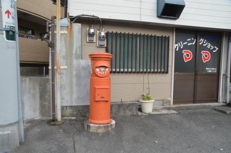 0131204丸ポスト伊東34