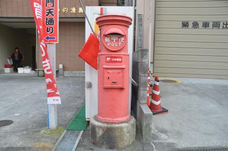0131204丸ポスト伊東46