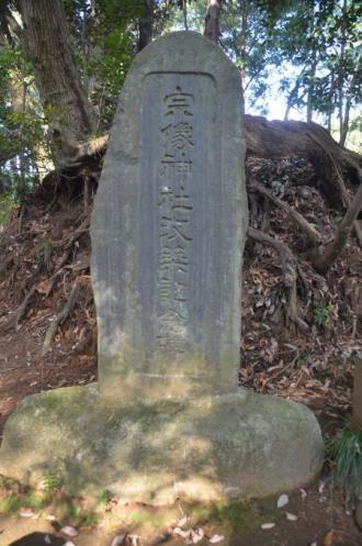20131208宗像神社 造谷10