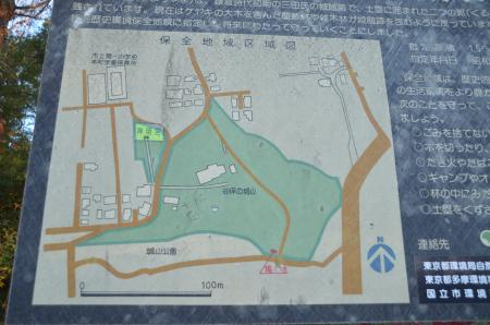 20131216三田氏館跡11