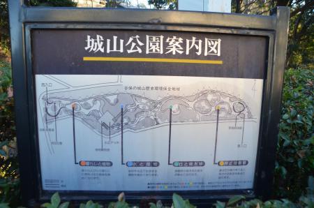 20131216三田氏館跡24