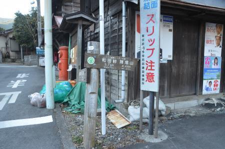 20131216八王子丸ポスト05