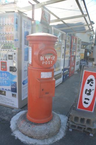 20131216八王子丸ポスト09