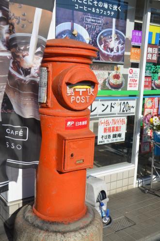 20131216八王子丸ポスト15
