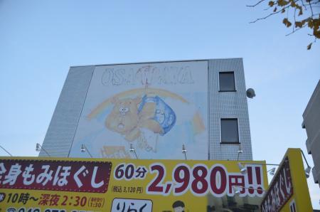 20131216八王子丸ポスト29