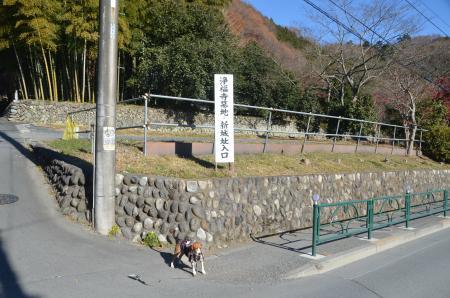 20131216浄福寺城址05