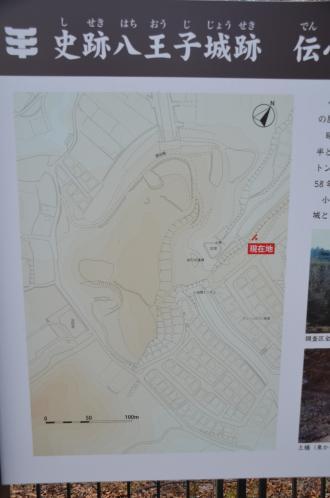 20131216小田野城址20