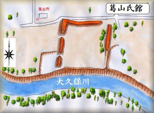 20131224葛山氏館跡縄張り図