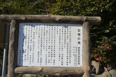 20131224五竜の滝05
