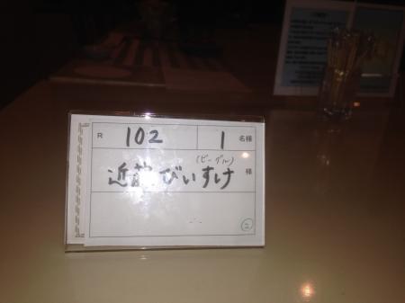 20131224~25サンロード14