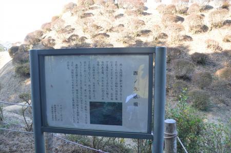 20131224山中城址08