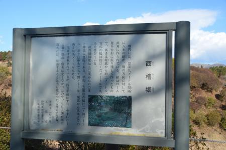 20131224山中城址17