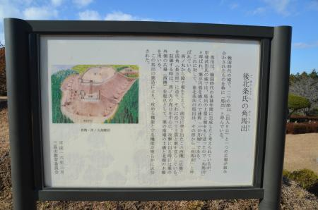 20131224山中城址14