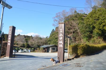 20131224山中城址59