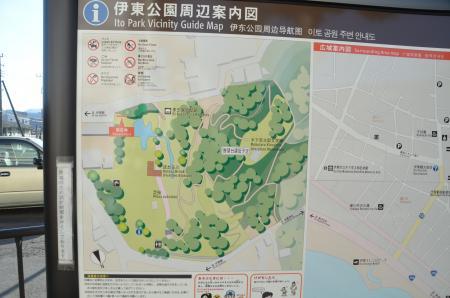 20131225伊東公園04