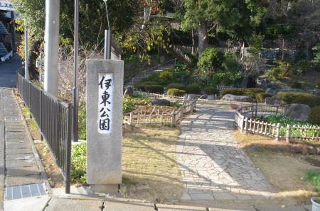 20131225伊東公園02