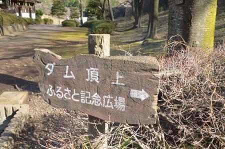 20131225松原湖10