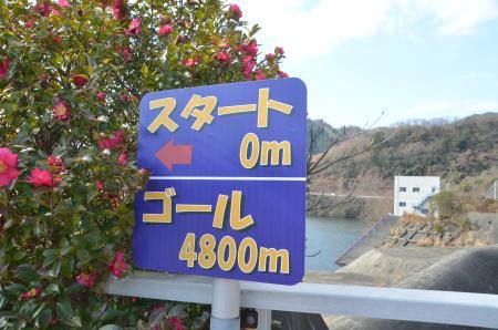 20131225松原湖17