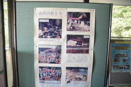 20131225八幡野小学校赤沢分校08