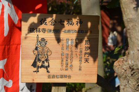 20140101七福神巡り04