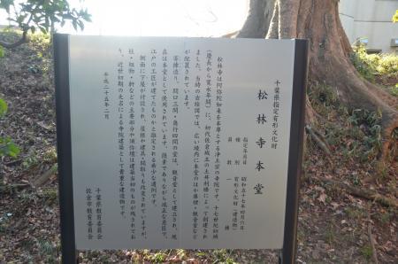 20140101七福神巡り07