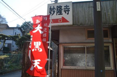 20140101七福神巡り08