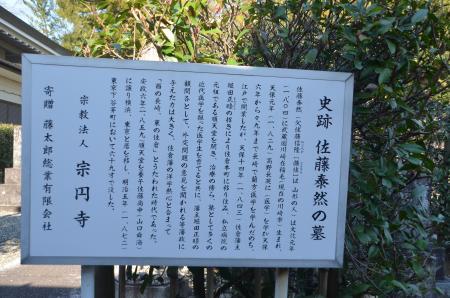 20140101七福神巡り17