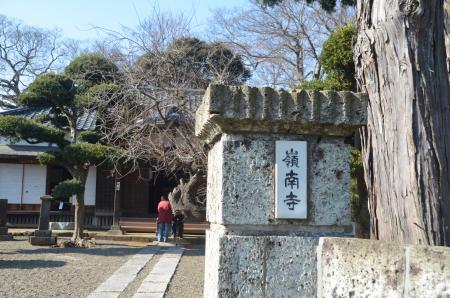 20140101七福神巡り22