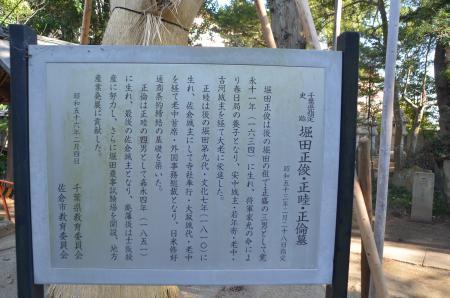 20140101七福神巡り33