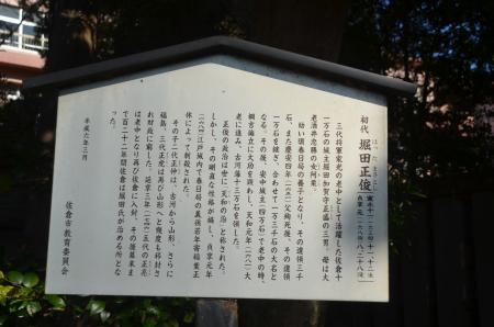 20140101七福神巡り38