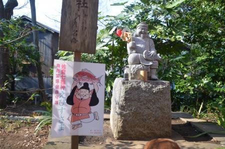 20140101七福神巡り47