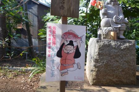 20140101七福神巡り46