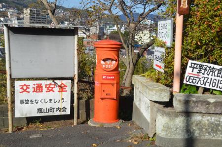20131225丸ポスト伊東Ⅱ06