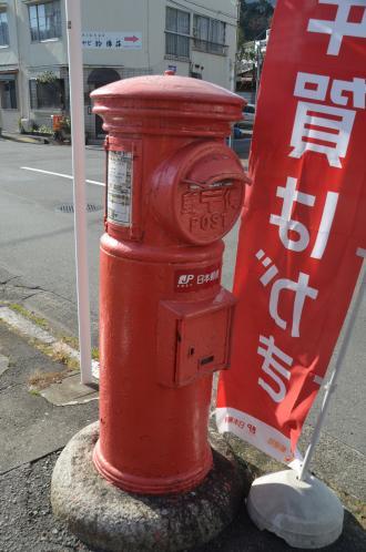 20131225丸ポスト伊東Ⅱ04