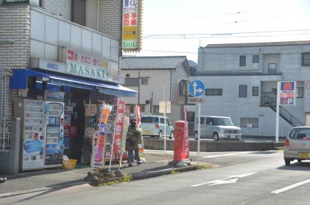 20131225丸ポスト伊東Ⅱ01