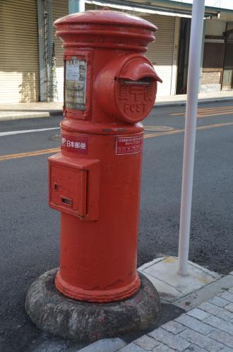 20131225丸ポスト伊東Ⅱ27