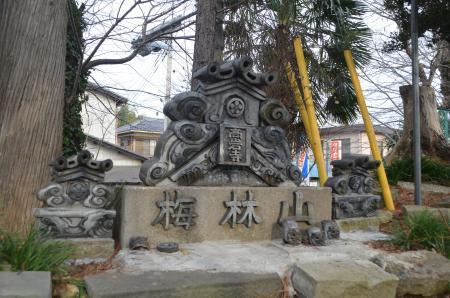 20140104印旛七福神②04
