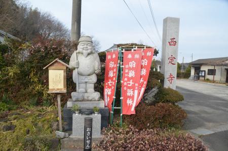 20140104印旛七福神③01
