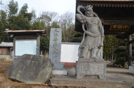 20140104印旛七福神④03