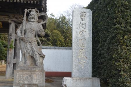 20140104印旛七福神④02