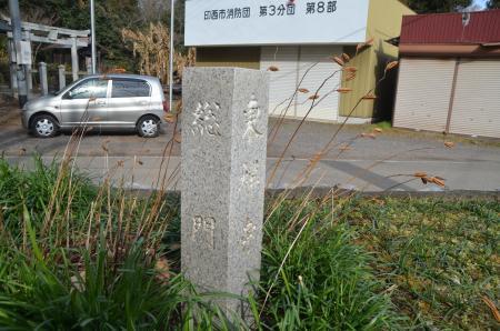 20140104印旛七福神⑦13