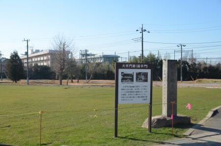 20140111佐倉城址公園23