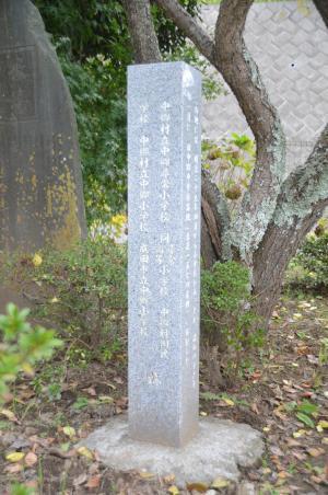 20141026旧中郷小学校跡07