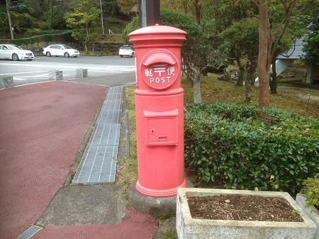 20141027伊豆市丸ポスト①01