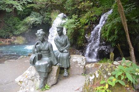 20141027河津七滝②初景滝14