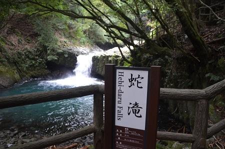 20141027河津七滝③蛇滝03