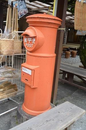 20141027河津町丸ポスト①04