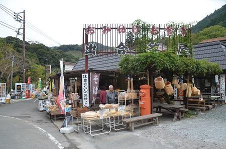 20141027河津町丸ポスト①01